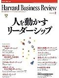 DIAMONDハーバード・ビジネス・レビュー 2009年02月号 [雑誌]