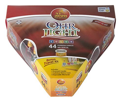 Ner Mitzvah Pre-Filled Colored Menorah Oil Cup Candles - Hanukkah Ohr Lights - 100% Olive Oil with Cotton Wick in Glass Cup - Medium Size, 44 per Pack, Burns Approx. 2 1/2 Hrs by Ner Mitzvah (Image #1)