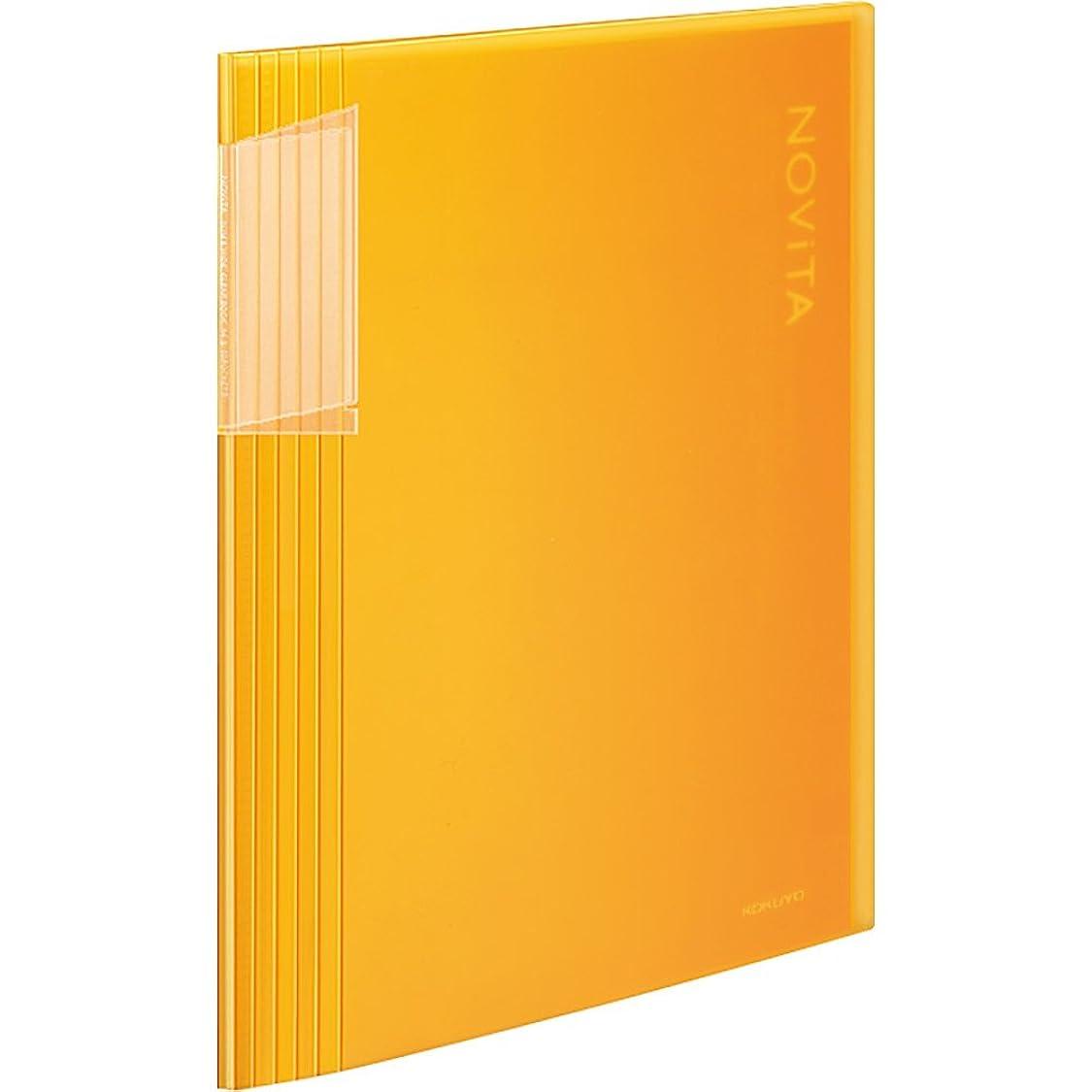 めんどりインターネットほんのナカバヤシ ファイル ポケットアルバム ディック?ブルーナ ミッフィー レッド 1PL-158-R