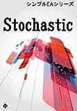 Stochastic EA Simple EA (Japanese Edition)