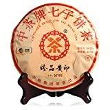 Pu'er tea in Yunnan 2017 Yellow tea in Chinese tea Pu'er tea Cooked tea 357g Cake tea Yunnan Pu'er Tea Tea 云南普洱茶 2017年 臻品黄印 中茶 普洱茶 熟茶 357g 饼茶 云南普洱茶 茶叶