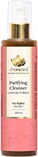 product image for Shankara Purifying Cleanser