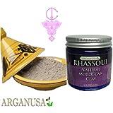 Ghassoul Clay 4.2oz By Zamouri Spices