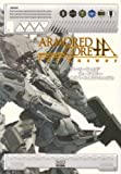Armored Core For Answer Official Perfect Manual