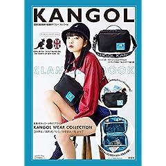 KANGOL 表紙画像 サムネイル