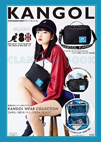 KANGOL CLAM BAG BOOK 画像
