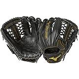 Mizuno 312461 Womens GMVP1251PF2 MVP Prime FP 12.5 Softball Glove