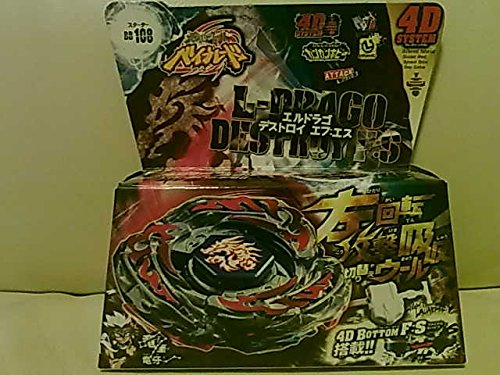 L-Drago Destroy Destructor Metal Fury Beyblade Starter Set w