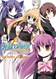 Little Busters! Ecstasy Heartful Vol.3 (Dengeki Comics) Manga by ASCII (2013-05-04)