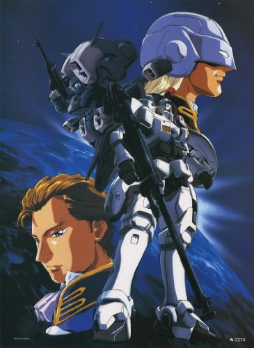 Mobile Suit Gundam Wing Anime and ZechsFabric Wall Scroll Poster (16