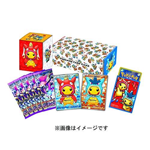 Buy real pokemon card ever