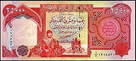 4 x 25,000 Notes 100,000 IRAQI DINAR ACTIVE /& AUTHENTIC UNCIRCULATED CRISP