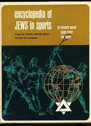 encyclopedia-of-jews-in-sports