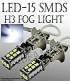 ICBEAMER pairs H3 12V 15 LED SMDs Fit Fog Light Only Replace existing halogen Light Bulbs Lamp [Color: Super White]