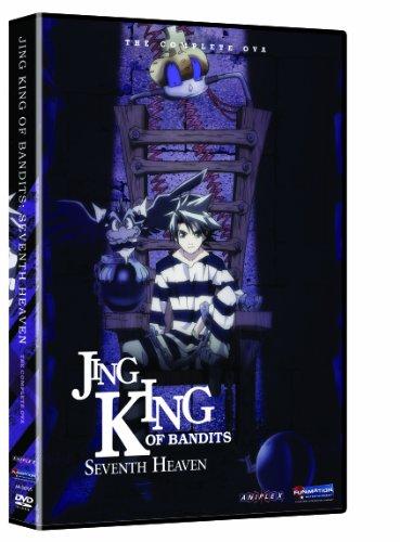 King of Bandit Jing in Seventh Heaven OVA
