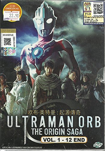 ULTRAMAN ORB : THE ORIGIN SAGA - COMPLETE TV SERIES DVD BOX SET (1-12 EPISODES)