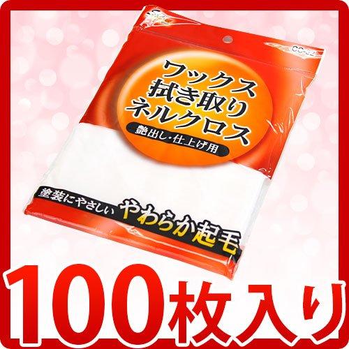 SpaPlas ワックス拭き取りクロス 100個入り 業務用 まとめ買い B07FCGCJ28