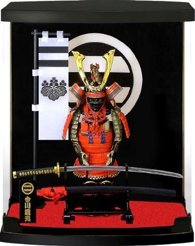 Authentic Samurai Figure/Figurine: Armor Series#07- Imagawa Yoshimoto [Toy] by Japanese Figurine