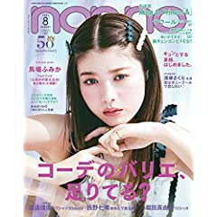 non-no 表紙画像