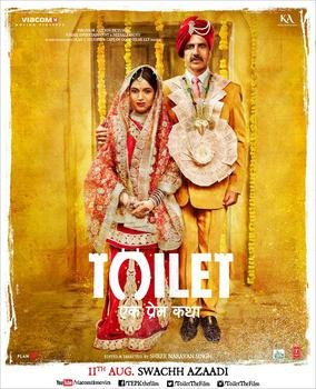 Toilet Ek Prem Katha Dvd (New Single Disc Dvd, Hindi Language, With English Subtitles, Released By Reliance)