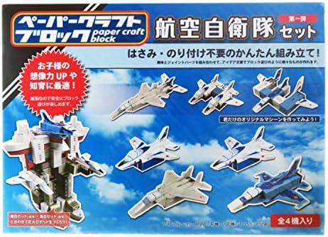 ペーパークラフトブロック 航空自衛隊