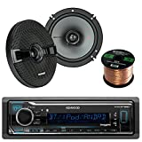 Kenwood KMM-BT315U Car In Dash Bluetooth Stereo Digital MP3 Receiver Sirius XM Ready Bundle Combo With 2 Kicker 41KSC654 6.5 inch 200W 2-Way Stereo Speakers + Enrock 50 Foot 16 Gauge Speaker Wire