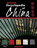 img - for Berkshire Encyclopedia of China (5-volume set, 2,800 pages) book / textbook / text book