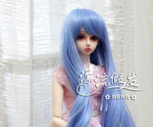 (22~24cm) 1/3 BJD Doll SD Fur Wig Dollfie / Mixed & Gradients Color/ Long Hair / (Doll Fur Wig)