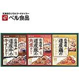 ベル食品 北海道こだわりのカレーセット