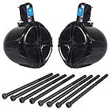 Pair of Jeep Wrangler 8'' Black Waterproof Rollbar Speakers Totalling 500 Watts