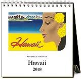 Found Image Press 2018 Easel Desk Calendar, Hawaii