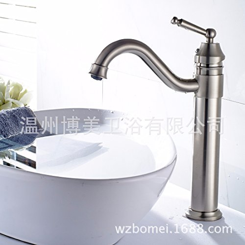 All copper nickel drawing bath, washbasin swivel