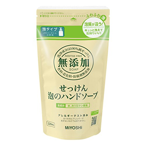 MIYOSHI Mutenka Foaming Hand Soap Non-Additive (Self Foaming Soap Refill)