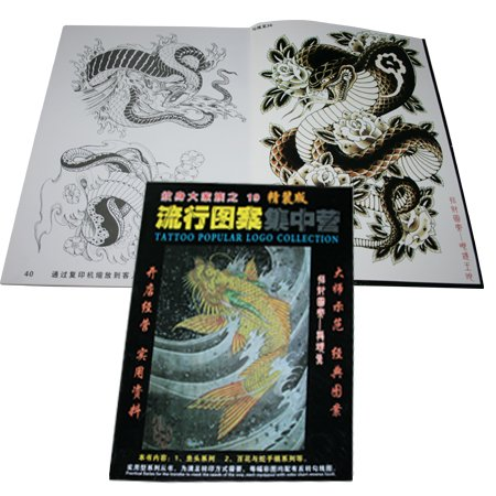 Tatuaje-libro - flash - dragón, flores, serpientes (tatuaje Book ...