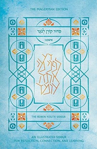 Koren Youth Siddur, Standard Size, Ashkenaz, Hebrew/English