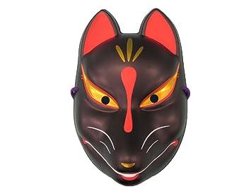 Amazon | お面 狐面 黒狐 | コス...