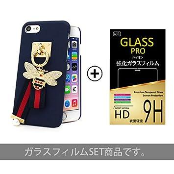 1461849b00 【 iPhoneSE ケース + 液晶保護ガラスフィルム 】 【 ネイビー 】 iPhone SE/アイフォン