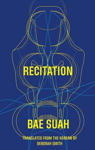 Image of Recitation