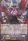 Cardfight!! Vanguard TCG - Amon's Leader, Astaroth (PR/0164EN) - Cardfight! Vanguard Promos by Cardfight!! Vanguard TCG