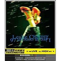 张国荣:跨越97演唱会(DVD)