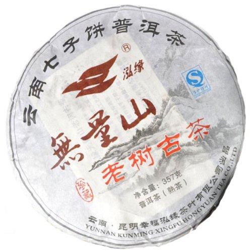 Yunnan Puer Pu Er Tea Pu-erh Tea Wuliang Mountain Aged Tree Ripe Tea357g