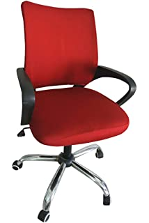 Deisy Dee Universal Computer Office Rotating Stretch Polyester Mid Back Function Arm Chair Cover C150 (