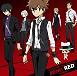KATEKYO HITMAN REBORN!: CHARACTER ALBUM SONG RED-FAMIGLIA- by ANIMATION (2010-07-21?