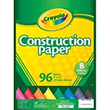Construction Paper Pack [Set of