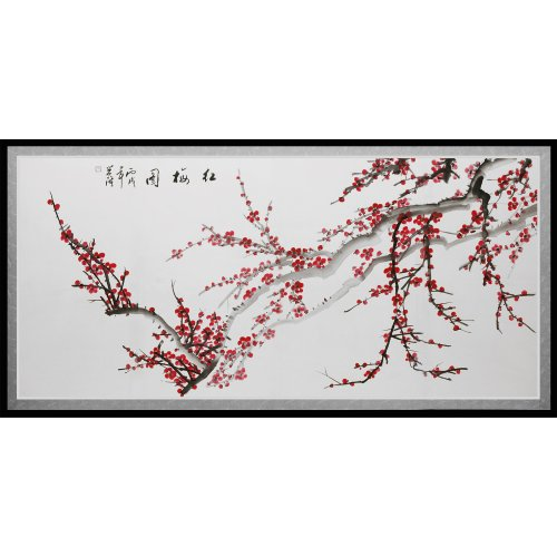 Oriental Furniture Plum Blossoms Canvas Wall Art