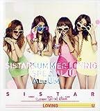 Sistar Summer Special Album - Loving U (韓国盤)
