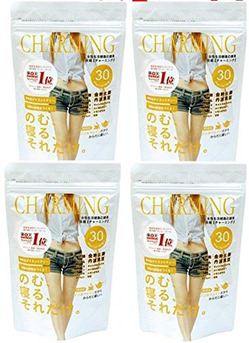 Everything tea sleep charming 4 bags set [sold by weight a great deal of the lowest - Mall Great The