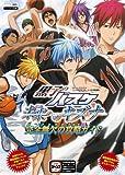 バンダイナムコゲームス公式攻略本 黒子のバスケ 未来へのキズナ N3DS版 完全無欠の攻略ガイド (Vジャンプブックス(書籍))