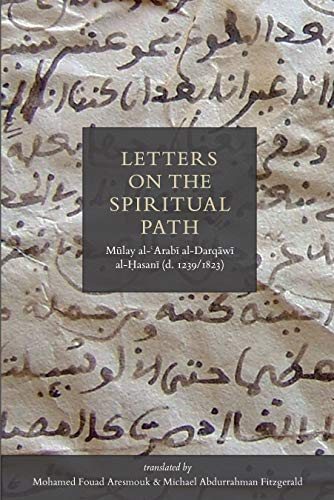 Letters On The Spiritual Path ()