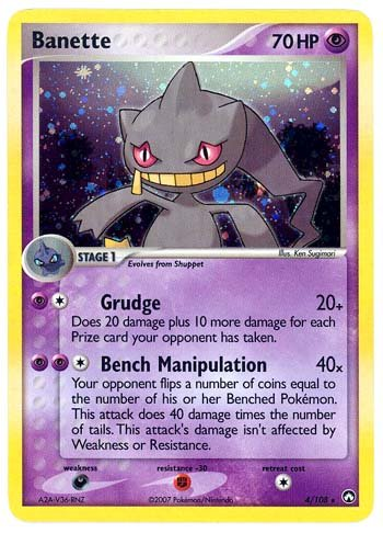 Pokemon EX Power Keepers #4 Banette Holofoil Card [Toy]